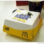 マクドナルドのクォーターパウンダーを食べました
