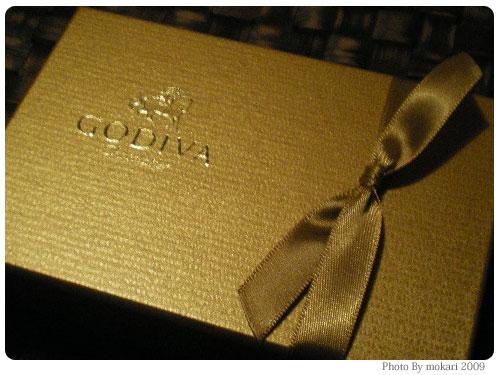 20090215-1 今年もバレンタインにGODIVAを贈りました。