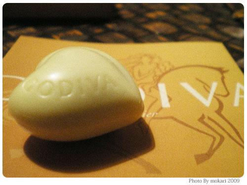 20090215-4 今年もバレンタインにGODIVAを贈りました。