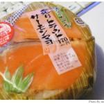 サークルKの寿司むすび「炙りトラウトサーモンマヨ」