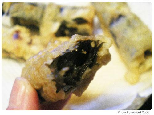 20090227-3 学校の給食の「昆布巻きの天ぷら」が好きだったので自分で作ってみた