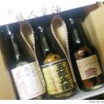 職人醤油.comのサイトと100ml醤油がすごい!