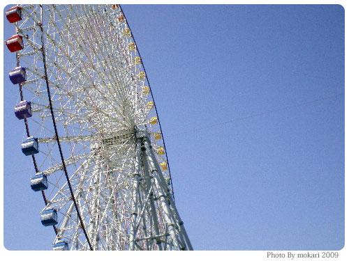 20090315-7 【京都→大阪】子連れ旅行(日帰り)はじめての海遊館