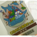 【京都→大阪】子連れ旅行(日帰り)海遊館にOSAKA海遊きっぷを使って行く