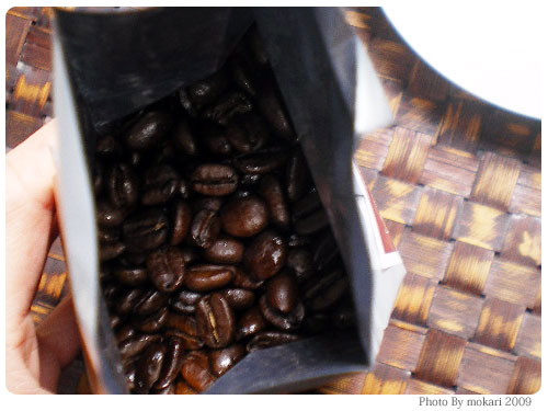 20090317-2 香琲工房「復活の香り」のコーヒー豆です。