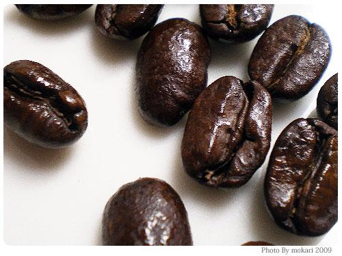 20090317-3 香琲工房「復活の香り」のコーヒー豆です。