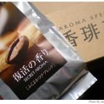 香琲工房「復活の香り」のコーヒー豆です。
