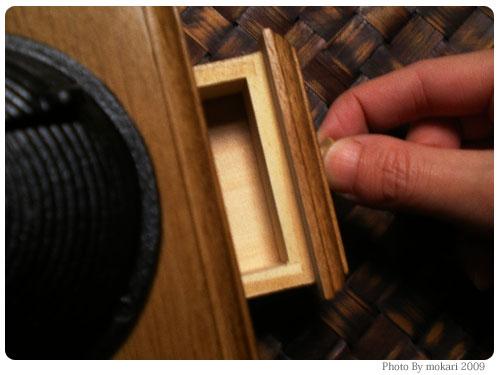 20090318-12 ひきだし好きに?存在感のある手挽きコーヒーミル「Kalita ドームミル」