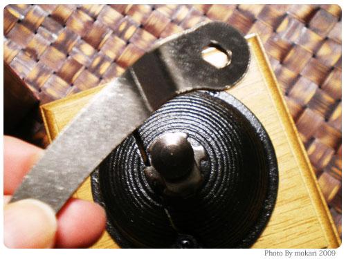 20090318-14 ひきだし好きに?存在感のある手挽きコーヒーミル「Kalita ドームミル」