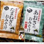 森下仁丹「仁丹のおみそ汁」&新商品「仁丹の食養生カレー」