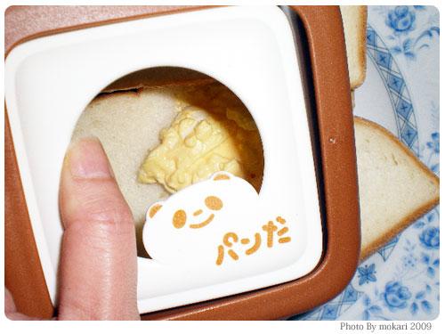20090329-5 「サンドでパンだ」で食パンいっぱいサンドした。