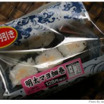 ファミマの「明太マヨ細巻」のパッケージかわいい
