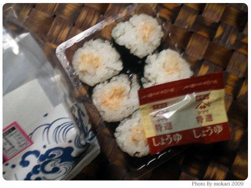20090422-3 ファミマの「明太マヨ細巻」のパッケージかわいい