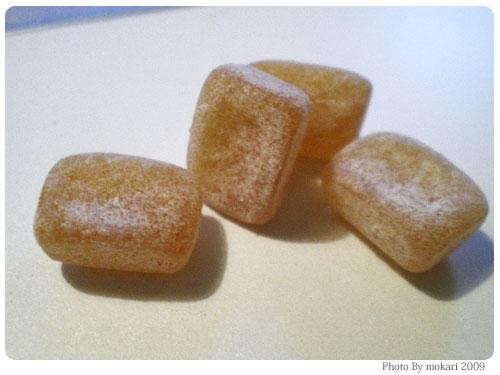 20090606-10 UHA味覚糖 旨味シゲキックス「忍者めし 梅かつお味」病みつきに・・・。