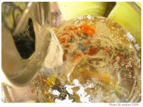 20090606-13 チョーヤ ウメッシュゼリーでぷるしゅわ?を体験を見てぷるしゅわ?体験