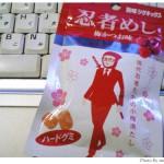UHA味覚糖 旨味シゲキックス「忍者めし 梅かつお味」病みつきに・・・。