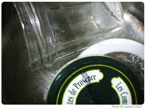20090607-4 梅酒作り2009年(2/3)下準備