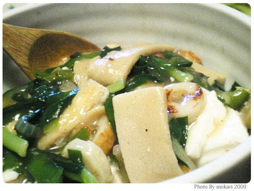 20090622 栗原はるみのレシピ「和風あんかけごはん」を作ってみたら・・・
