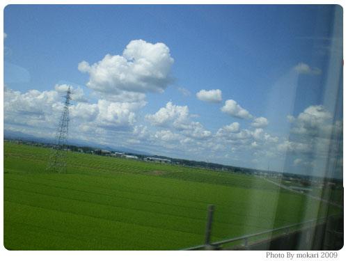 20090720-7 【京都→岩手】子連れ旅行1日目:岩手県大船渡市