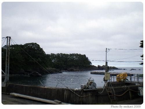 20090720-8 【京都→岩手】子連れ旅行1日目:岩手県大船渡市
