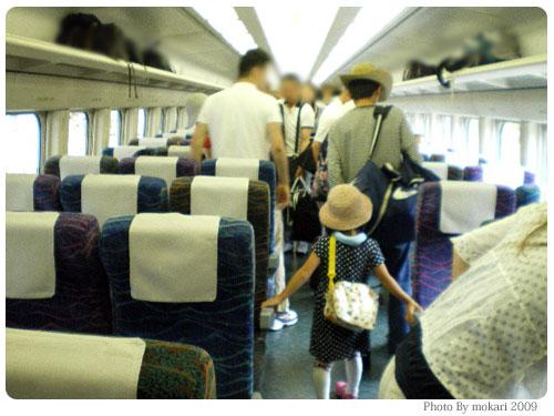 20090720-9 【京都→岩手】子連れ旅行1日目:岩手県大船渡市