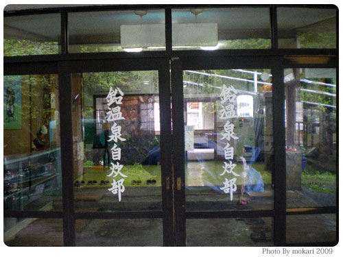 20090722-5 【京都→岩手】子連れ旅行3日目:宮沢賢治記念館・花巻温泉