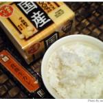 仁丹の食養生納豆カレーの作り方