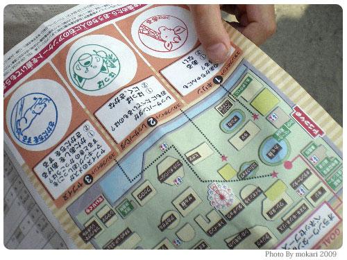 20090922-5 京都市動物園
