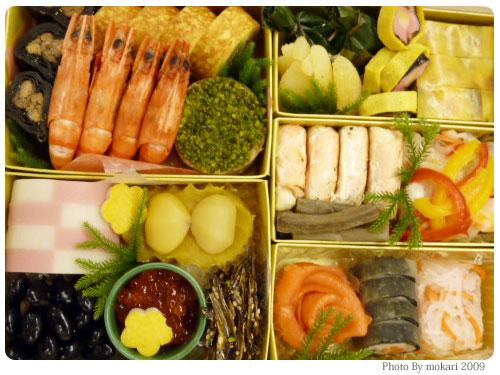 20091019-5  仁丹!お前もか!森下仁丹で限定おせち販売中。注文は12月18日まで