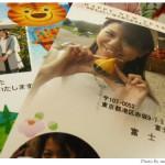 2010年の年賀状の季節です。写真が綺麗な年賀状印刷サービスの値段を見た