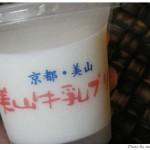 「美山牛乳プリン」「淡路島焼きプリン」