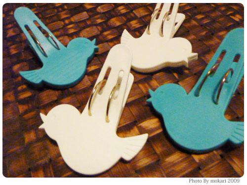 20091117-2 空飛ぶ?鳥の形の洗濯バサミ。イノブンで4つ購入。