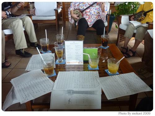 20091125-19 Club Med kabira
