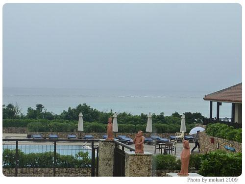20091125-30 Club Med kabira(クラブメッド カビラ)3日目:オプショナルツアーに参加。西表島へ。