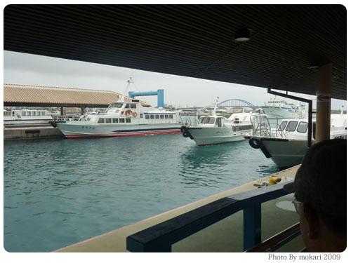20091125-31 Club Med kabira(クラブメッド カビラ)3日目:オプショナルツアーに参加。西表島へ。