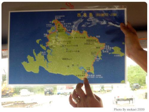 20091125-32 Club Med kabira(クラブメッド カビラ)3日目:オプショナルツアーに参加。西表島へ。