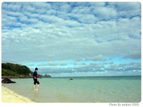 20091125-35 Club Med kabira(クラブメッド カビラ)4日目:カビラビーチ、自然散策