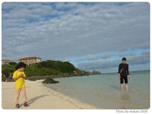 20091126-5 Club Med kabira(クラブメッド カビラ)まとめ:楽しかった