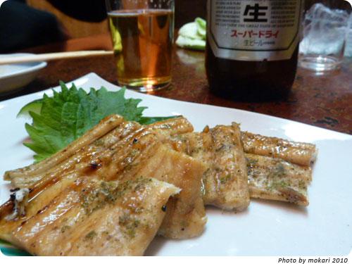 20100111-10 京都「とみ寿司」で、食べたもの!