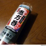 ローソンのミニ恵方巻(手巻寿司)2010年の恵方は西南西。