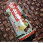 セブンイレブンの丸かぶり寿司(恵方巻)ミニサイズ。