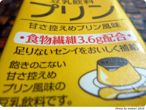 20100419-3 紀文さんの豆乳。