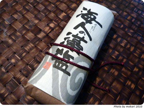 20100426 広島県蒲刈の藻塩
