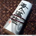 広島県蒲刈の藻塩「海人の藻塩」