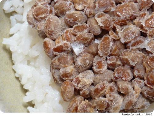 20100518-3 納豆を冷凍して食べてみた感想