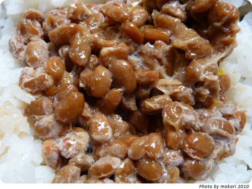 20100518-6 納豆を冷凍して食べてみた感想