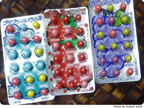 20100705-19 チーリン製菓のぷちぷち占いの、占える項目に笑った