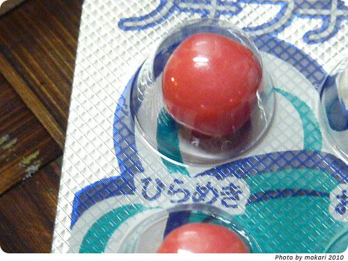 20100705-22 チーリン製菓のぷちぷち占いの、占える項目に笑った