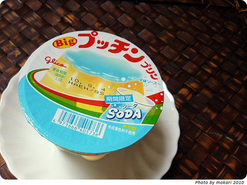 20100724 プッチンプリンソーダ味を買ってみた