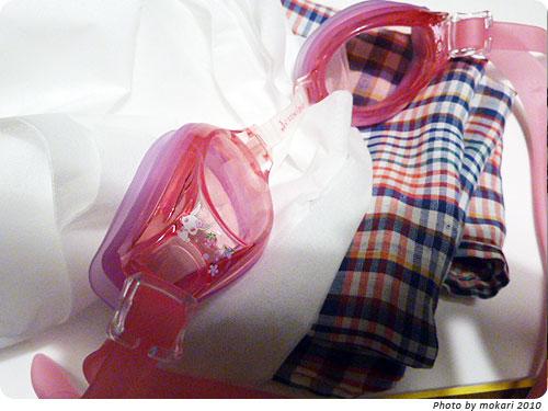 20100730-1 娘の前髪を楽しくまっすぐ切る工夫2(ゴーグル)